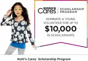 Kohls scholarship logo
